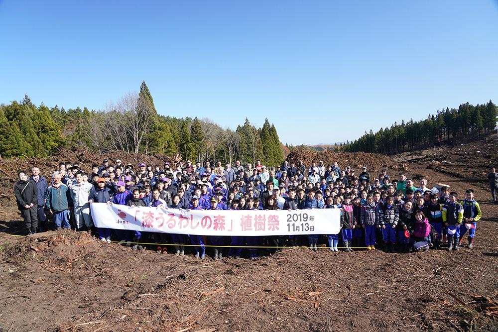 「漆うるわしの森」植樹祭の開催