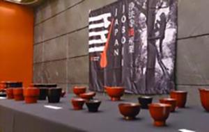 「The Art of Japanese Urushi & Sake Tasting」セミナー/ワークショップ